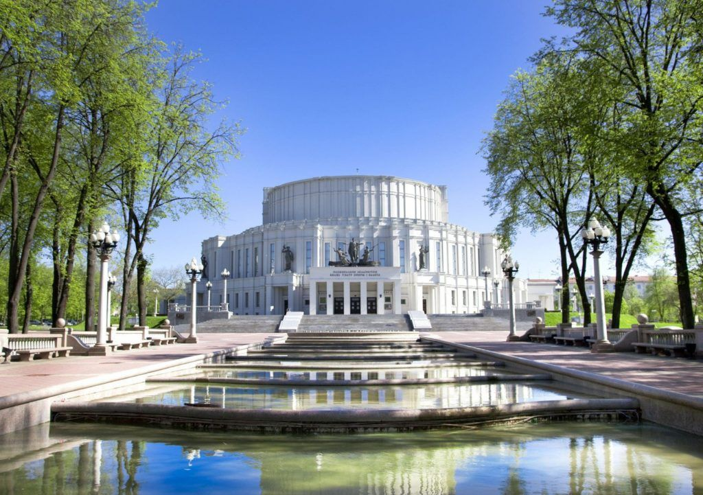 Большой театр оперы и балета, Минск, Белоруссия