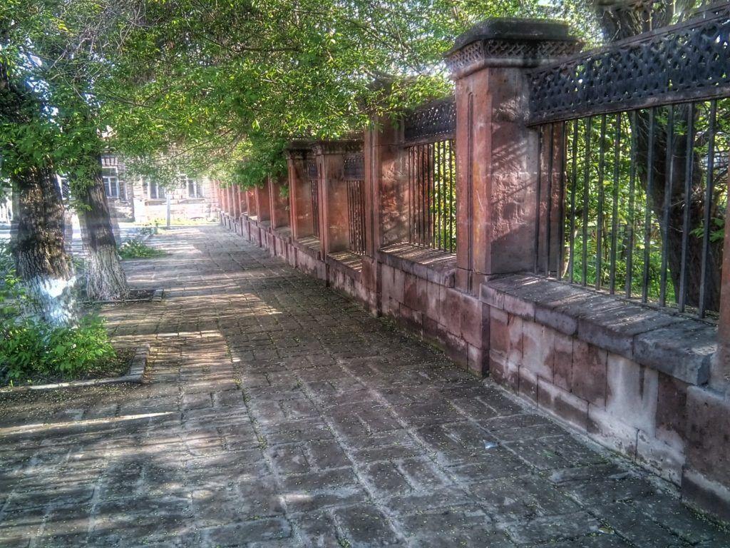 Городской парк Гюмри
