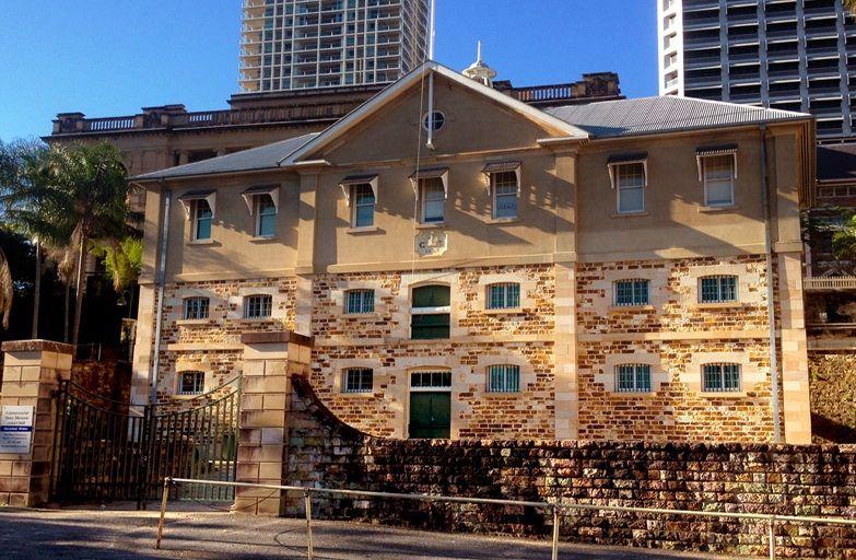 Музей в бывшем здании склада комиссариата, Брисбен