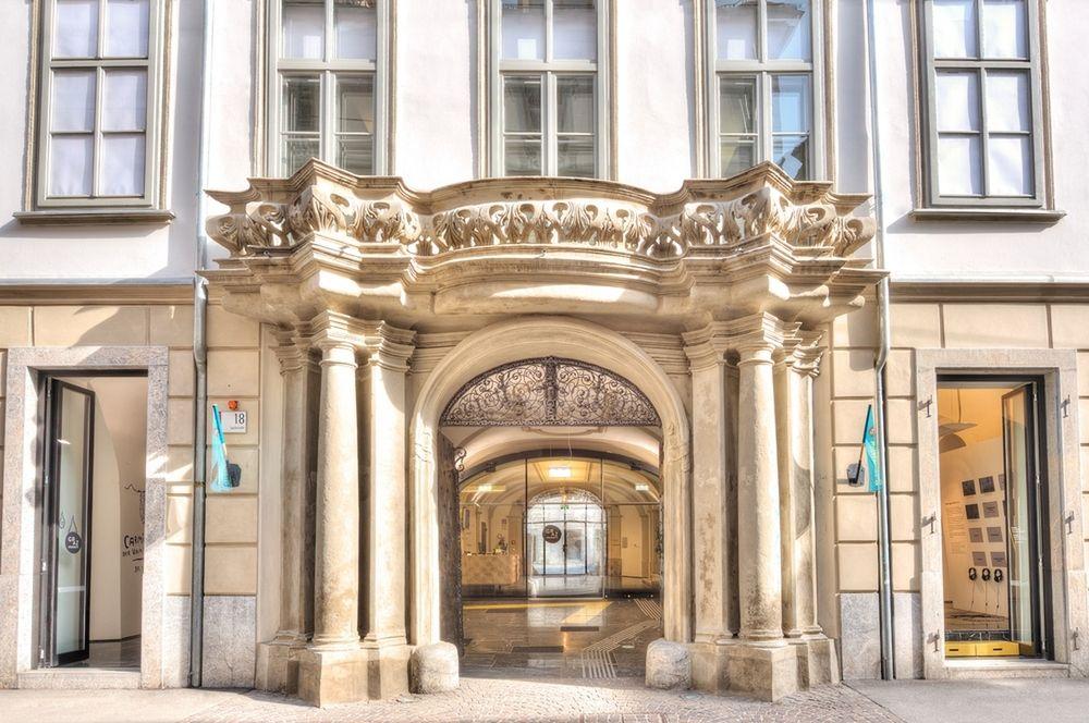 Городской музей Граца