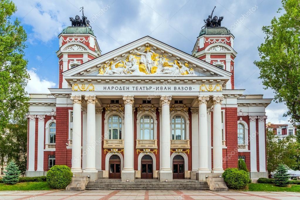 Театр им. Ивана Вазова, София, Болгария