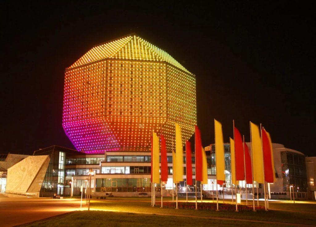 Национальная библиотека Белоруссии, Минск