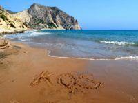 Достопримечательности острова Кос – наследие разных эпох и цивилизаций