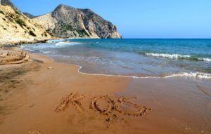 Кос, Греция