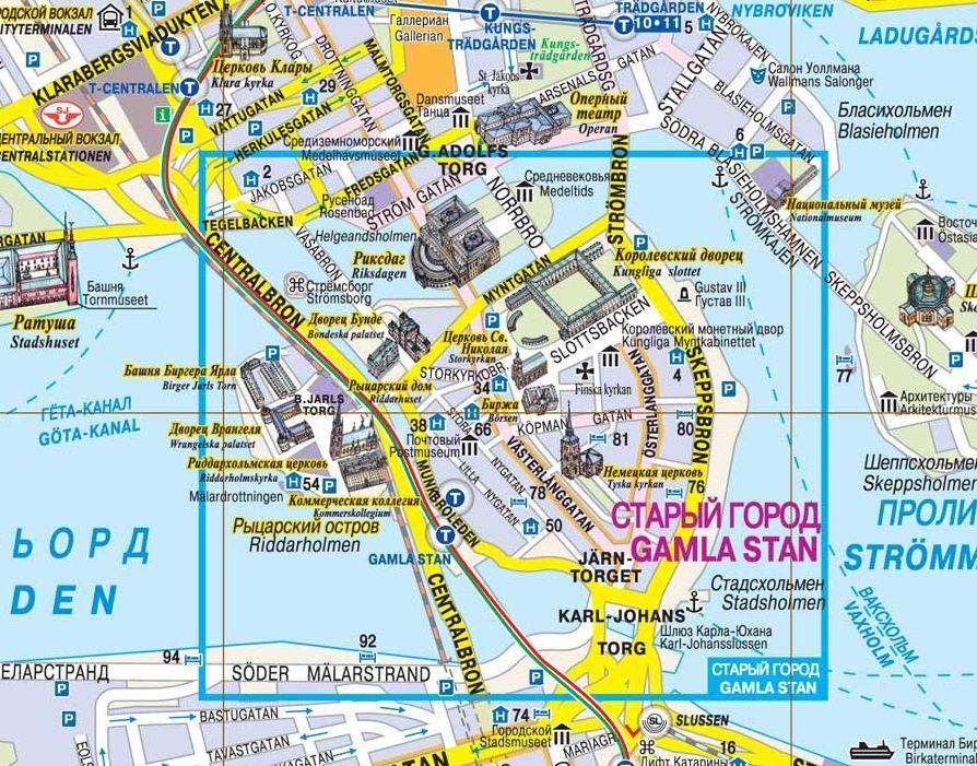 Карта достопримечателньостей Старого города в Стокгольме