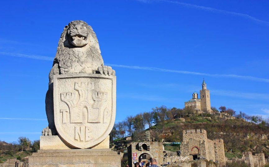 Статуя льва, Велико-Тырново