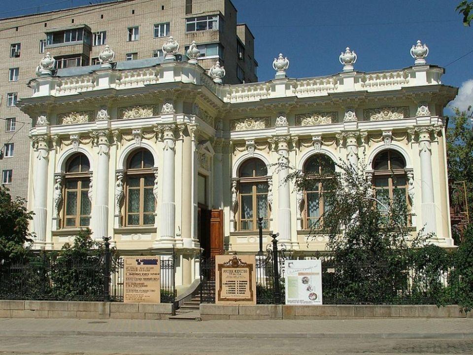 Музей изобразительных искусств в Ростове-на-Дону