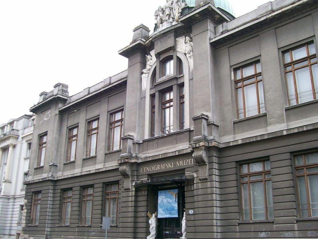 Этнографический музей в г.Загреб