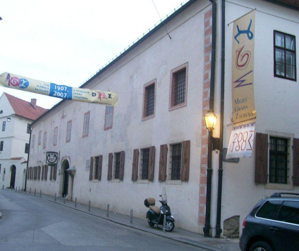 Городской музей Загреба, Хорватия