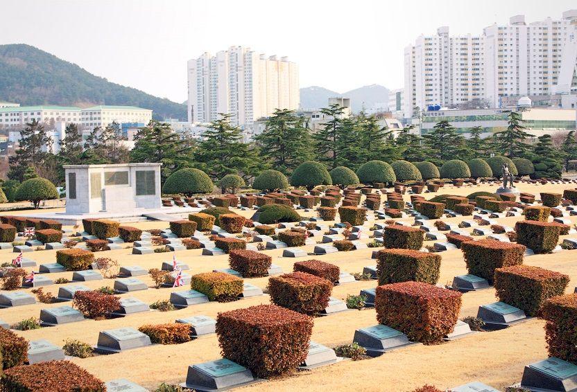 Мемориальное кладбище ООН в Пусане
