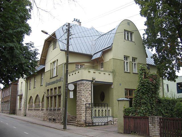 Музей бумаги в Тарту