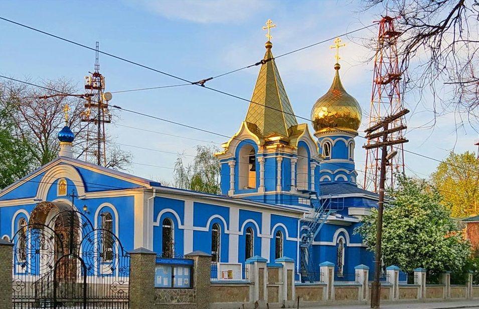 Свято-Александрийский храм в Ростове-на-Дону