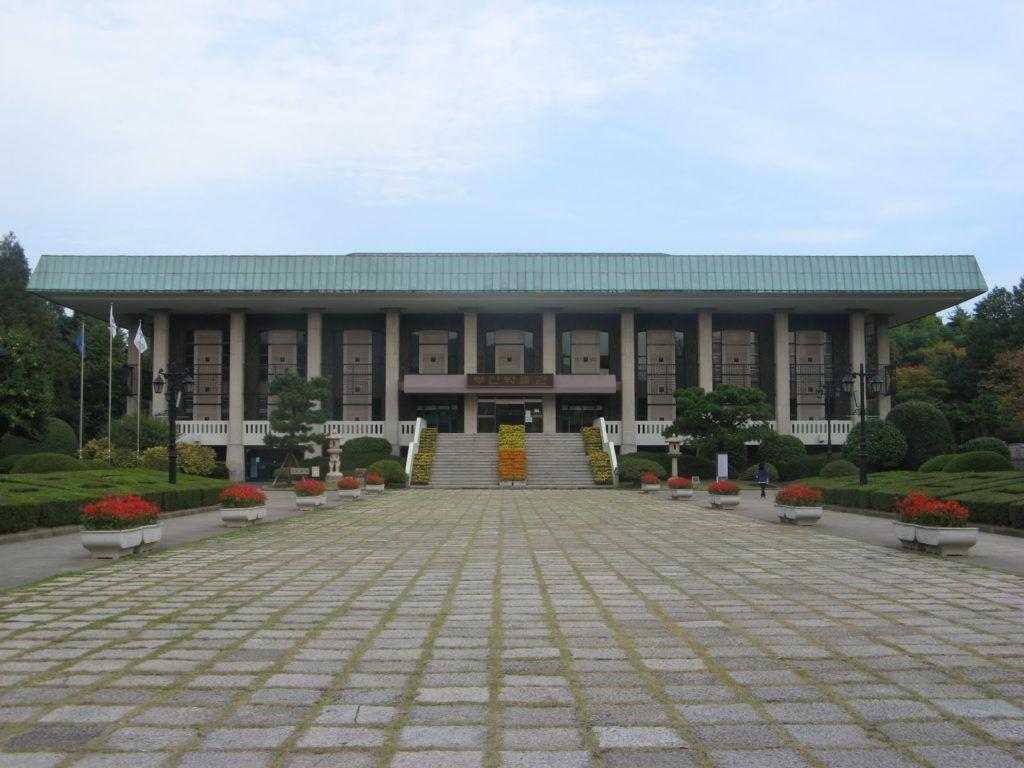 Городской музей Пусана