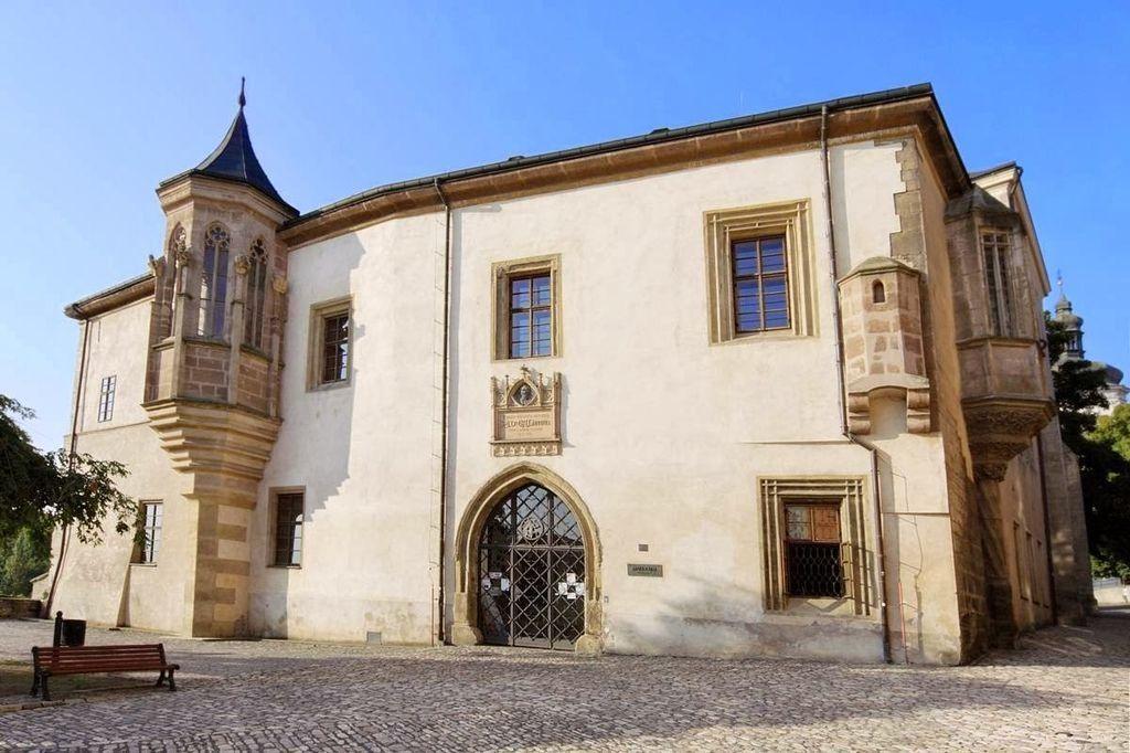 Здание чешского музея сереба в Кутна-Гора