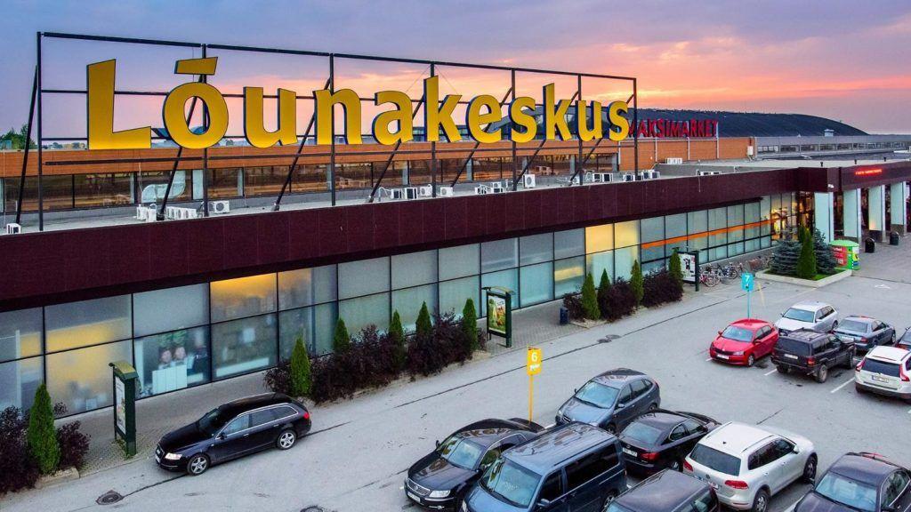 Торгово-развлекательный центр Lõunakeskus в Тарту