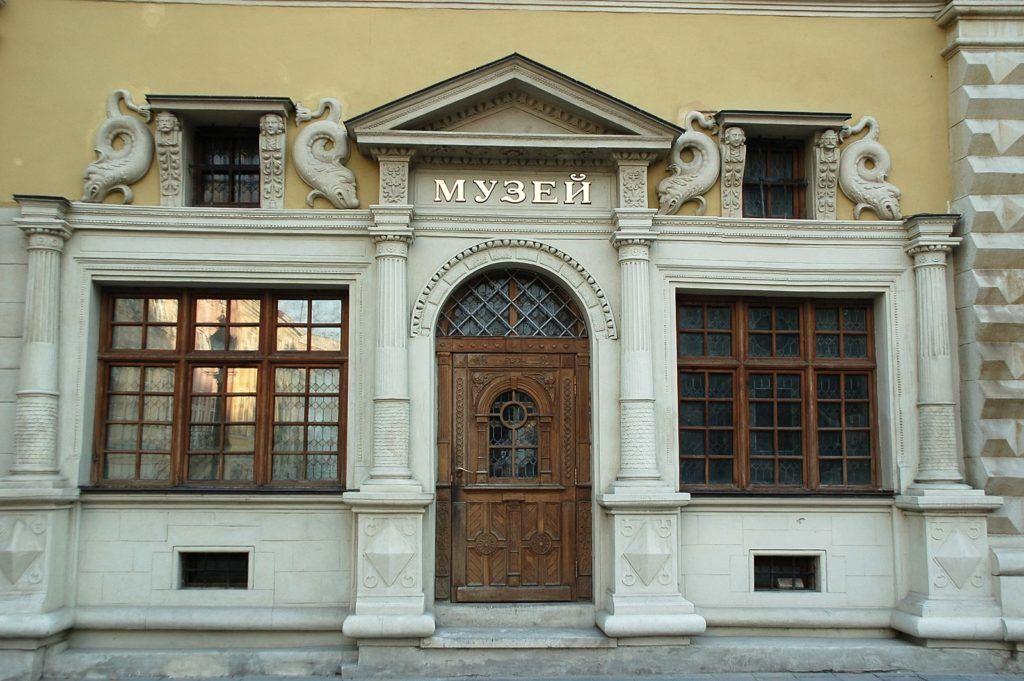 Музей почты, Львов, Украина