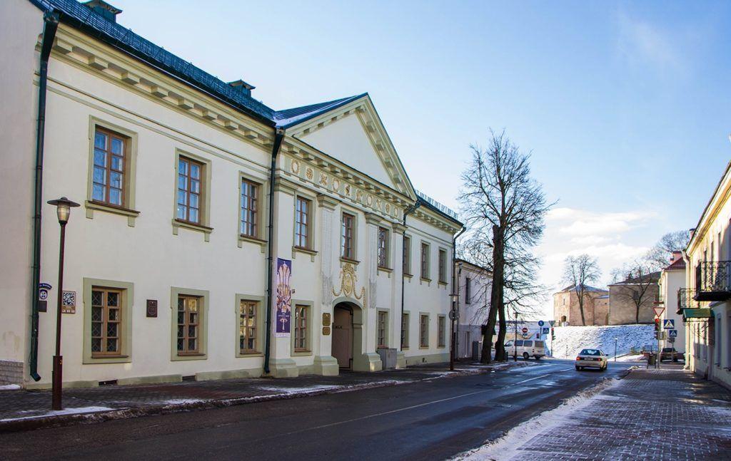 Религиозно-исторический музе в Гродно
