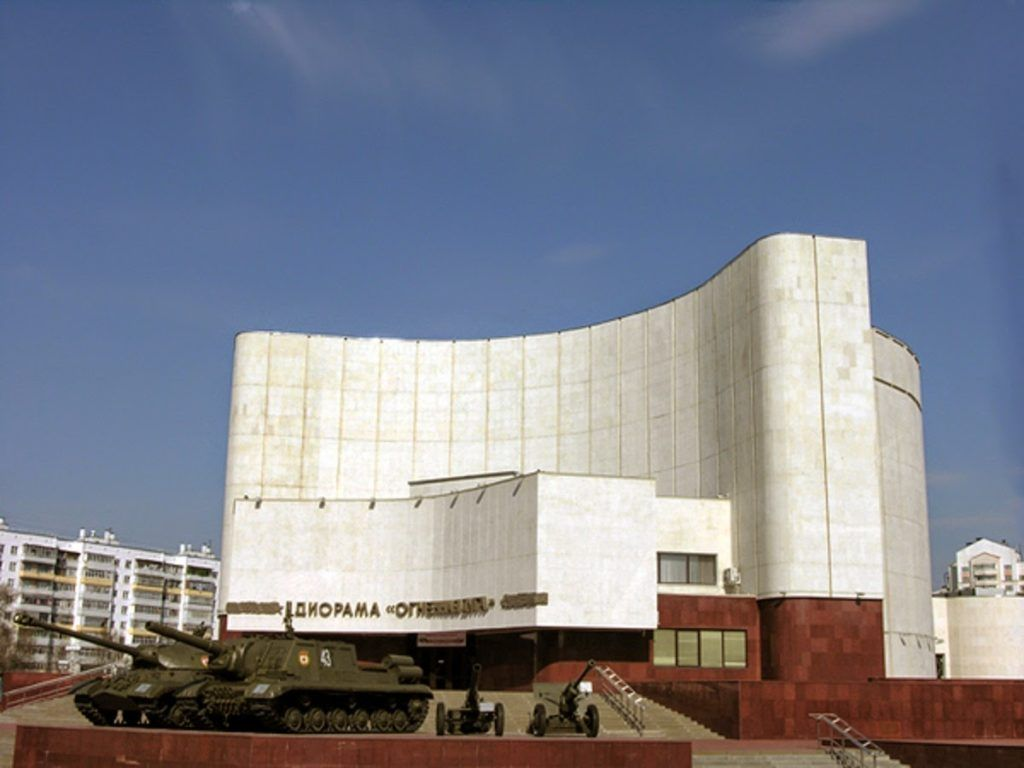 """Музей -диорама """"Огненная дуга"""" в Белгороде"""