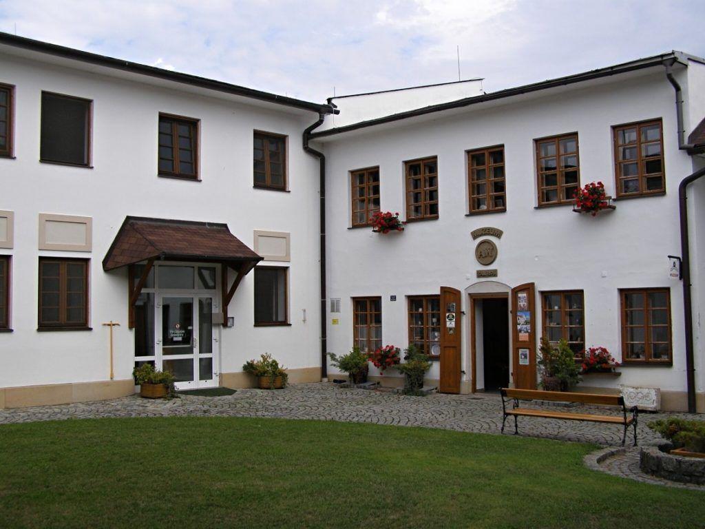 Музей сырков Оломоуца в селении Лоштица