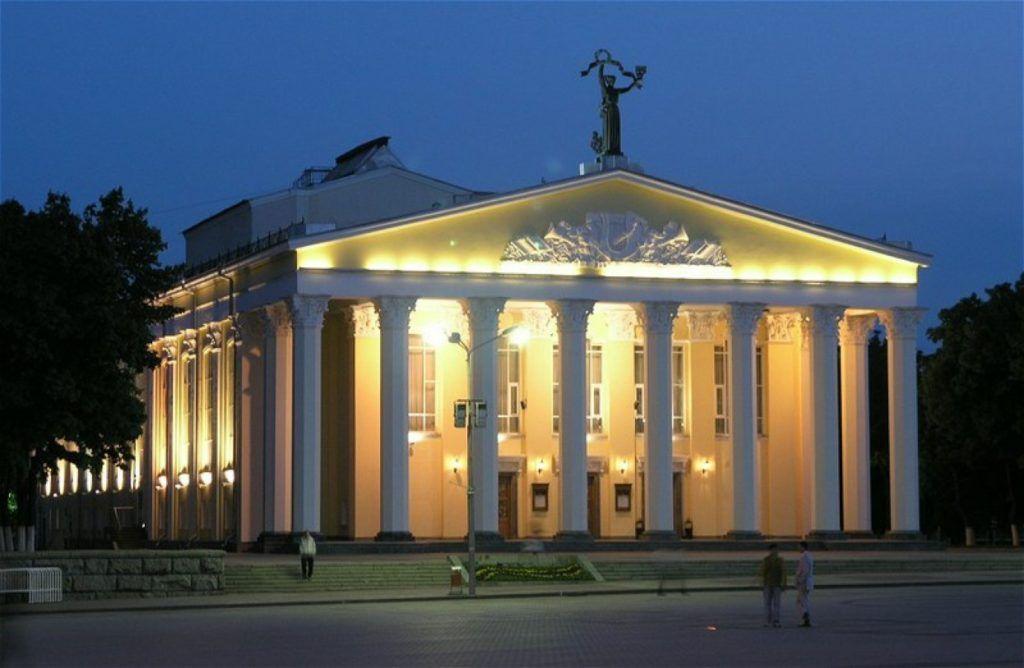 Белгородского государственного драматического театра имени Михаила Щепкина