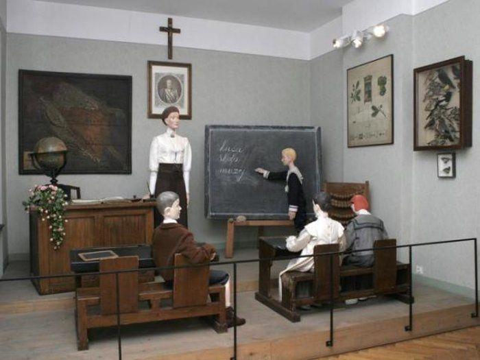 Музей школы в г.Загреб