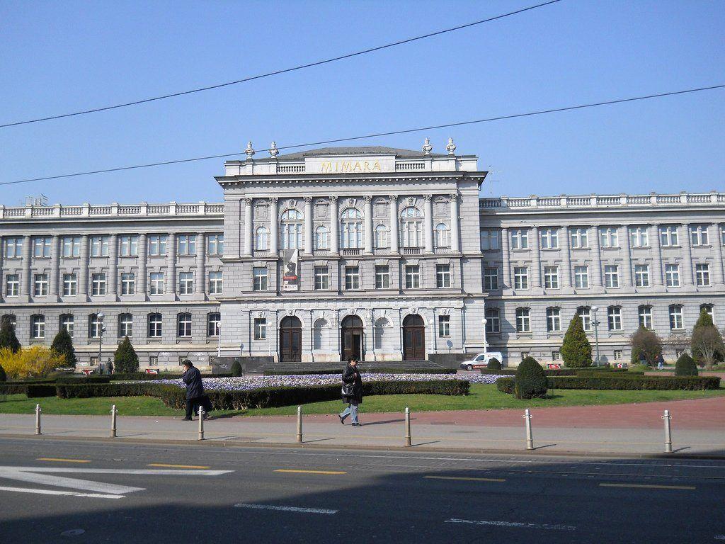Национальный музей Мимара в г.Загреб