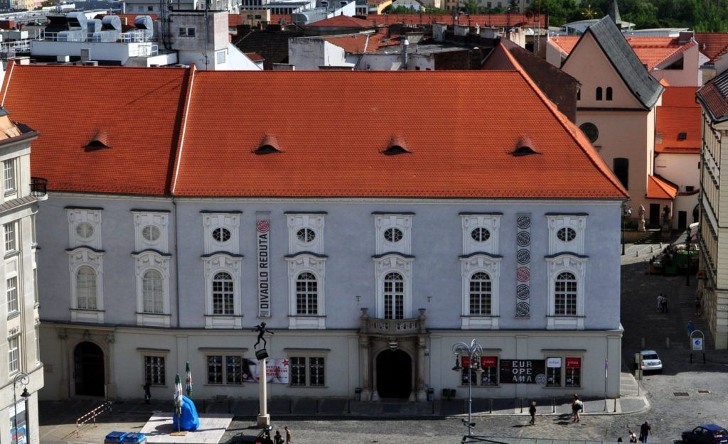 Самый древний театр Брно