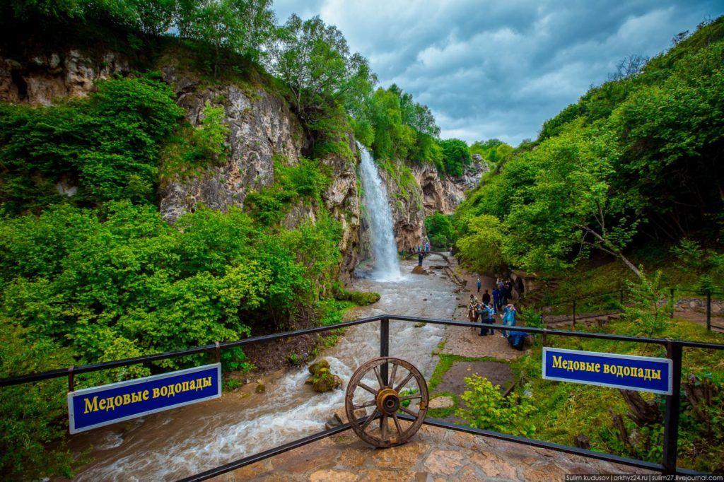 Медовые водопады близ Кисловодска