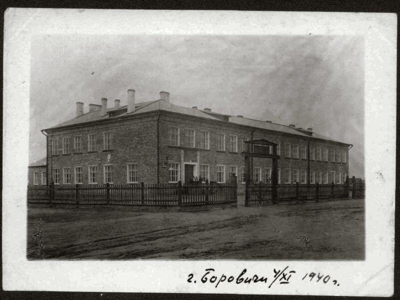 Гимназия №9 в Боровичах, 1940 год
