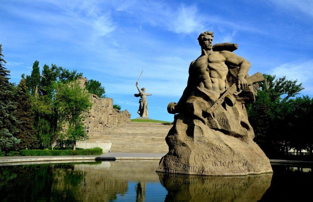 "Площадь ""Стоять насмерть"", Мамаев Курган, Волгоград"