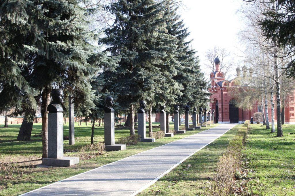 Мемориальный парк в г. Коломна