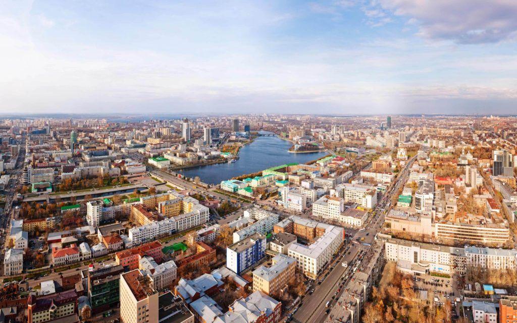 Город Екатеринбург, Свердловская область