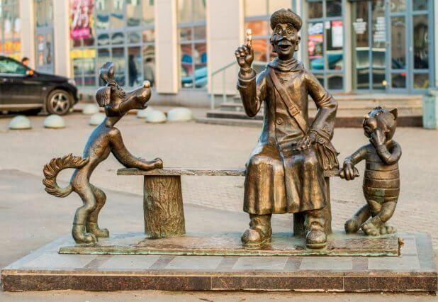 Скульптурная композиция Памятник «Трое из Простоквашино» в Колпино