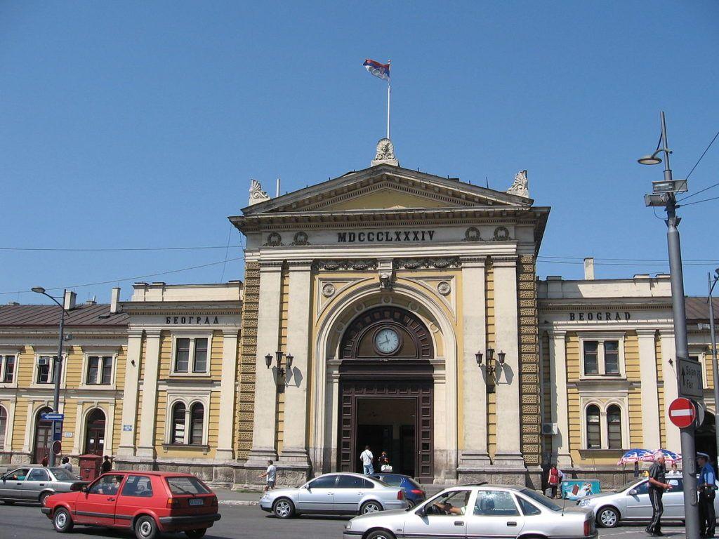 Сербия, Белград, Железнодорожный вокзал
