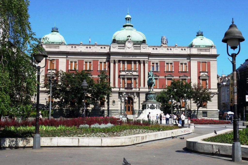 Сербия, Белград, Национальный музей