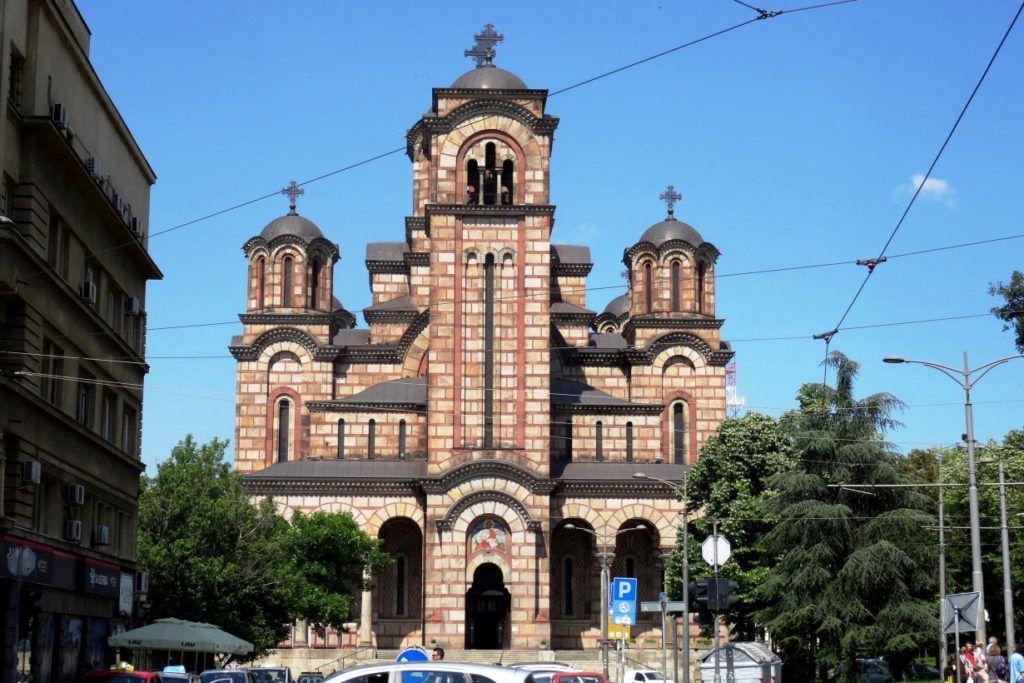 Сербия, Белград, Церковь Святого Марка