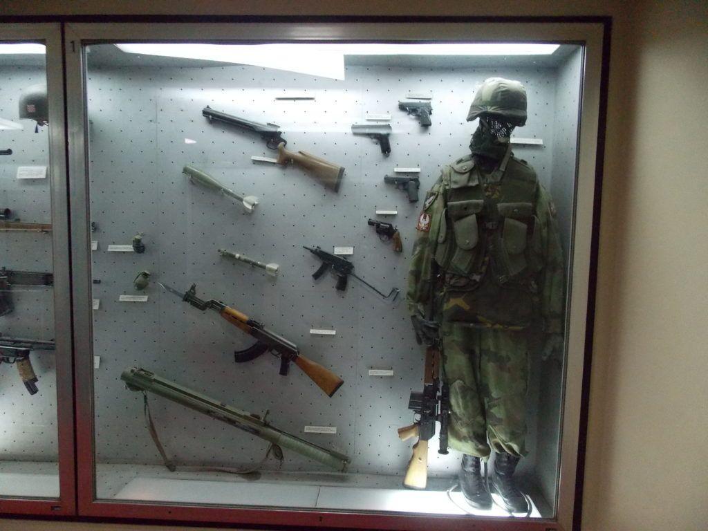 Сербия, Белград, Военный музей