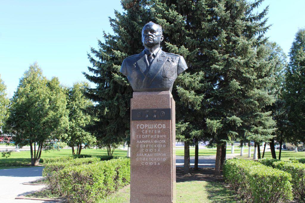Сквер Горшкова, г. Коломна