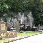 Старейший бальнеологический курорт России - Мацеста