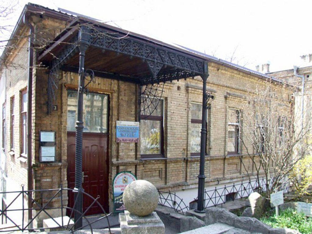 Краеведческий музей в Железноводске