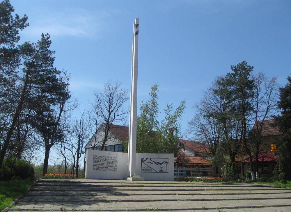 Памятники, посвященные ВОВ в Краснодаре
