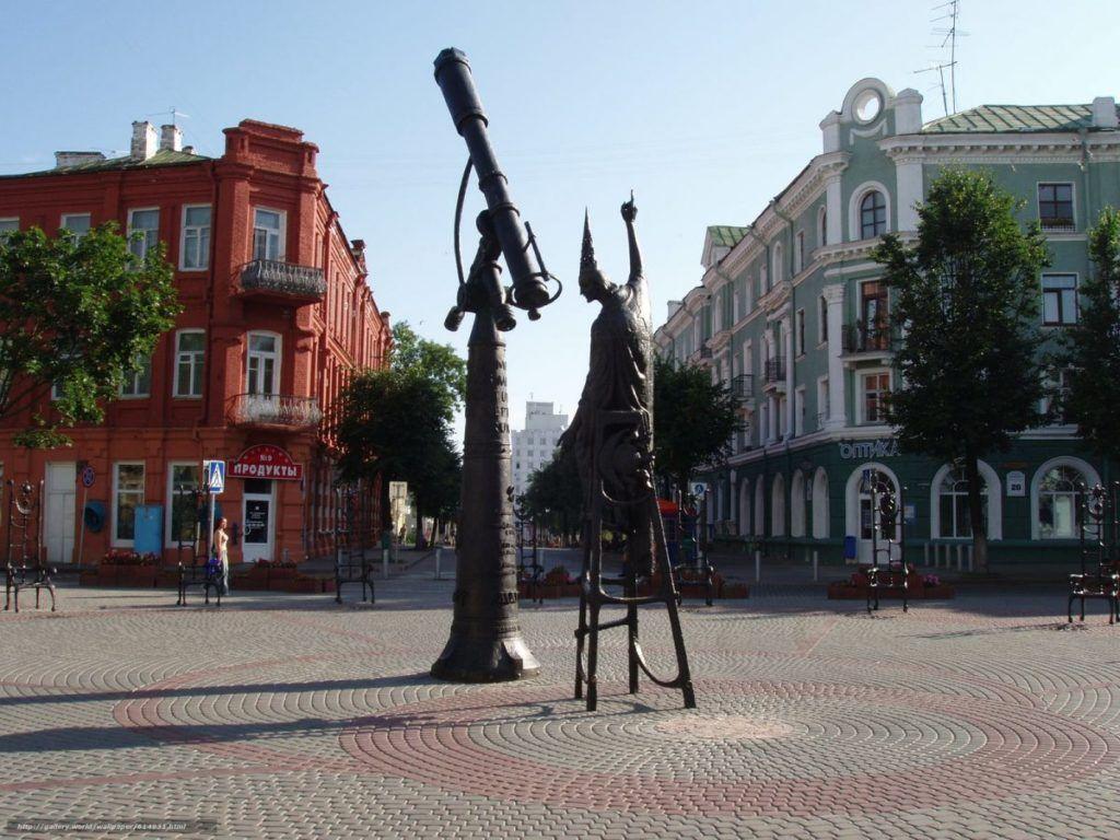 Загадочная скульптура Звездочета в Могилёве