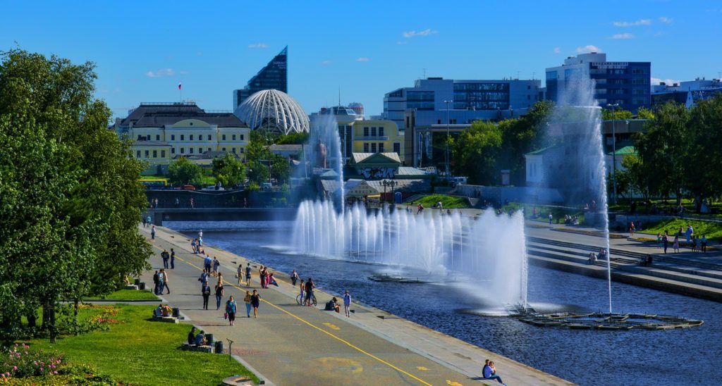 Плотинка в Екатеринбурге