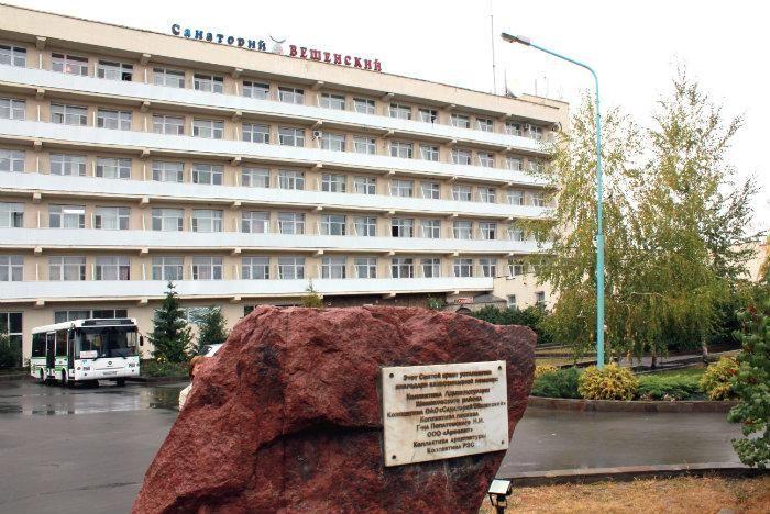 Бальнеологический санаторий близ Вешенской станицы