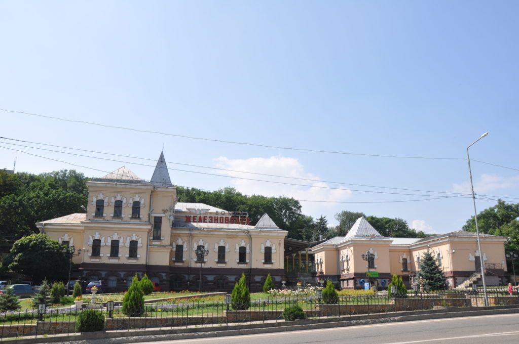 ж/д вокзал Железноводска