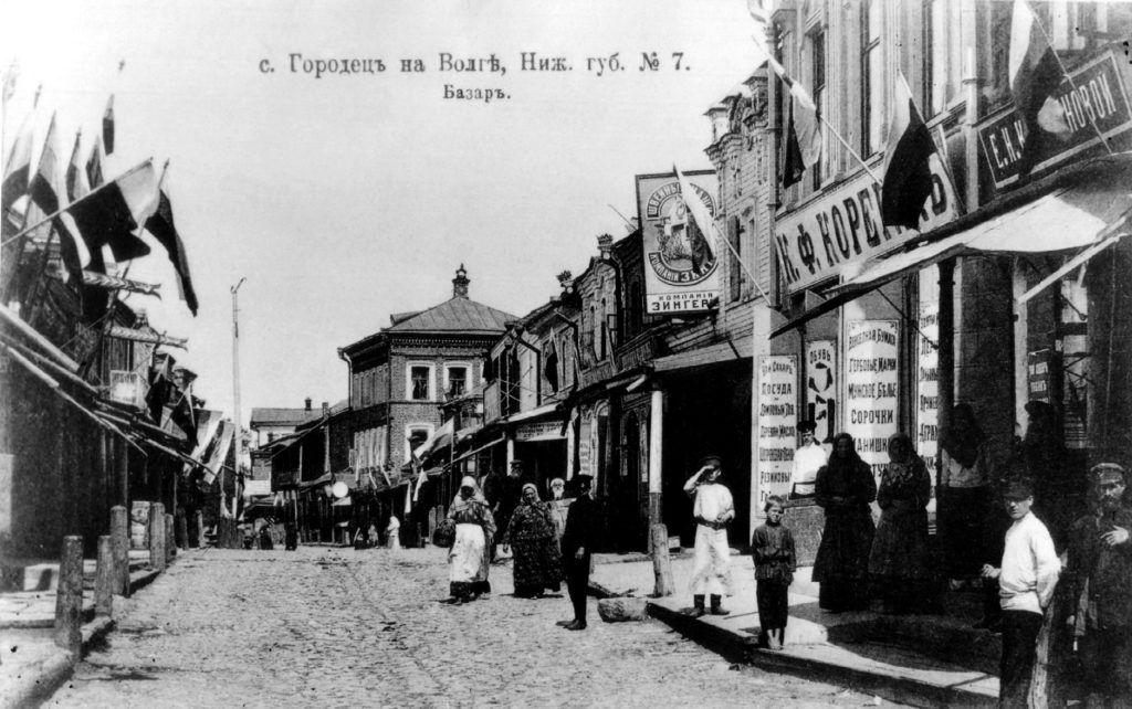 Городец в конце XIX века