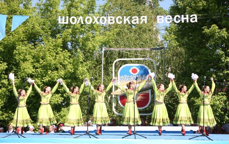 """""""Шолоховская весна"""" в Вешенской станице"""