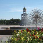 Город Каменск-Уральский в Свердловской области