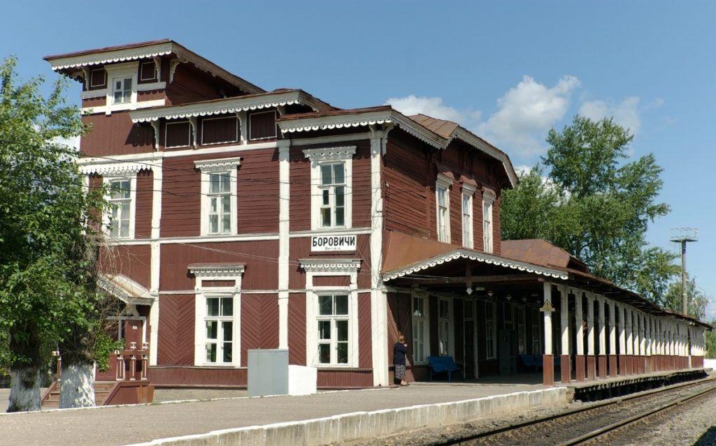 Железнодорожная станция в Боровичах