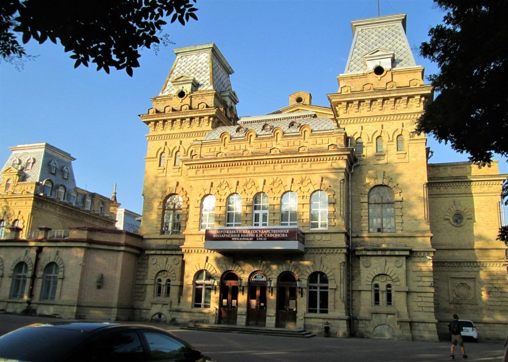 Филармония имени В.И. Сафонова в Кисловодске